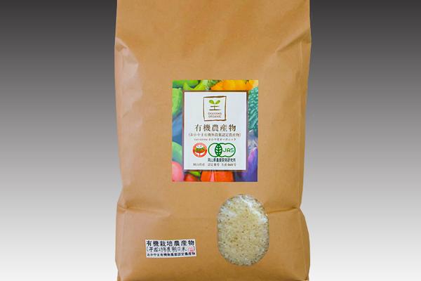 有機無農薬米・おかやま有機無農薬農産物・おかやまオーガニック・岡山オーガニック