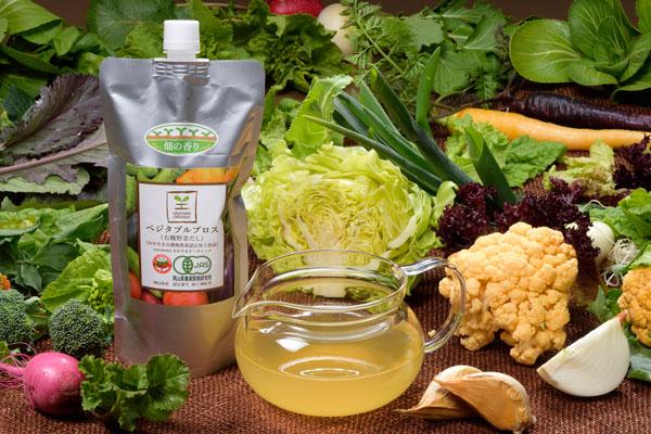 おかやまオーガニック・オススメ・おかやま・有機野菜・無農薬食材・オーガニック野菜